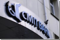 Санкционному банку Ротенбергов открыли доступ к бюджету
