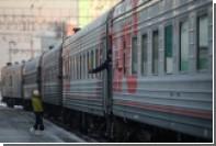 РЖД возобновили продажу билетов в плацкат на 2018 год