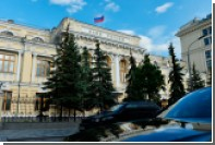 ЦБ рассказал о судьбе «карманных» банков