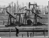Нефтегазовые перспективы США раздуваются за счет принижения России