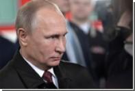 Путин назвал событие года