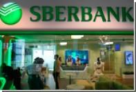 Сбербанк приучит россиян расплачиваться по QR-коду