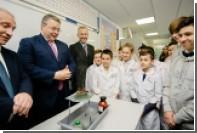 Предприниматель Андрей Мельниченко открыл очередной Центр для одаренных детей
