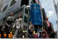 Morgan Stanley снизил прогноз роста экономики России
