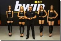 В России начала работу букмекерская компания bwin
