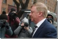 Чубайс назвал себя виноватым в действиях бывшего директора «Роснано»