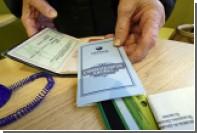 В России отменят сберкнижки