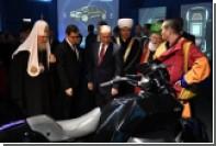 Путину и духовным лидерам России показали тяжелый мотоцикл «Иж»
