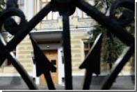 Банк России обнаружил инфляцию около дна
