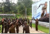 США приравняли Россию к Северной Корее и Ирану