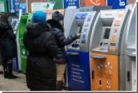 Бинбанк автоматически подключит к кэшбек-сервису держателей карт «Мир»
