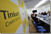 Тинькофф Банк заставил чат-ботов работать вместо сотрудников