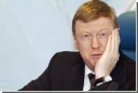 Чубайс похихикал над новыми обвинениями Навального