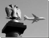 «Авиация Украины критически зависит от Ил-76»