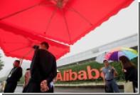 Alibaba предложила закупиться алкоголем до конца жизни