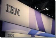 IBM объявила о новой вехе в создании квантового компьютера