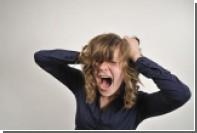 Ученые назвали основную причину разводов