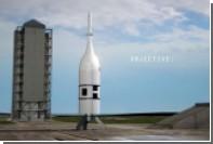 Запуск лунного корабля показали на видео