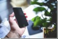 Лайфхаки со смартфоном, которые ты должен знать