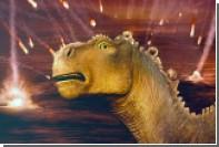 Вымирание динозавров оказалось случайностью