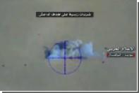 Работу российского беспилотника в Сирии показали на видео