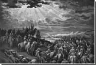 «Библейскому чуду» нашли тривиальное объяснение