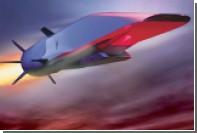 США испытали гиперзвуковое оружие