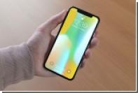 Apple признала проблемы с экраном iPhoneX