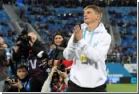 Аршавину предложили работу на чемпионате мира в России