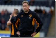 Слуцкий потерпел с «Халл Сити» третье поражение подряд