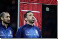 Сборная Италии по футболу осталась без чемпионата мира в России