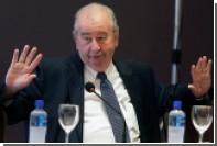 Покойного вице-президента ФИФА уличили во взятке на миллион долларов