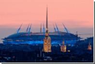 На строительство «Зенит-Арены» выделят еще 300 миллионов рублей