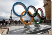 СМИ сообщили о запрете гимна России на Олимпиаде-2018 в Пхенчхане