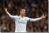 Желанию Роналду уйти из «Реала» нашли объяснение