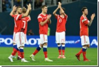 ФИФА опровергла связь российских футболистов с системой допинга
