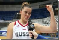 В сети поразились непосредственности российской баскетболистки