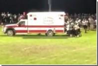 Футболисты вытолкали с поля застрявшую машину скорой помощи