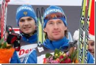 Российских лыжников пожизненно отстранили от Олимпиад