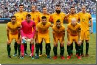 Сборная Австралии вышла на чемпионат мира в России