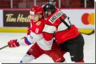 Российские хоккеисты отыгралась с 0:3 и сравняли счет в Суперсерии с канадцами