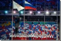 Россия опустилась на второе место по количеству медалей на ОИ-2014
