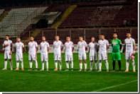 Румынские футболисты забили сопернику 26 мячей