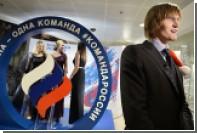 Россия отказалась от ЧМ по баскетболу в ответ на допинг-скандалы