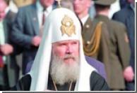 Алексий II призывает узаконить священников в армии