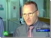 Адвокат Гофштейна опровергла сообщения о депрессии