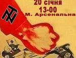Украинские националисты проведут в Киеве марш против вступления в ВТО