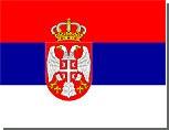 20 января сербы изберут президента