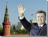 """Янукович в оппозиции заговорил о дружбе с Россией и объединении против """"оранжевых"""""""