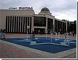 Ректор Батумского университета лишился должности